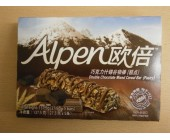 (898) Alpen Double Chocolate Bar 5 pack Dated 30 May 2018